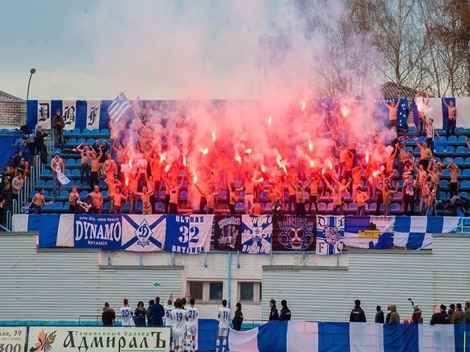 В Брянске фанатам «Динамо» запретили хулиганить на футбольном матче