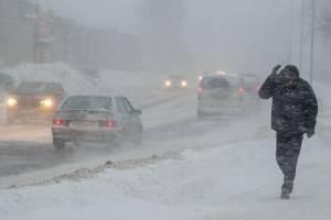 Брянских водителей предупредили о резком ухудшении погоды