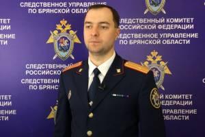 В СК России рассказали о расследовании сожжения новорожденного в Брянске