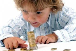 В Брянской области на 13 рублей повысили детские пособия
