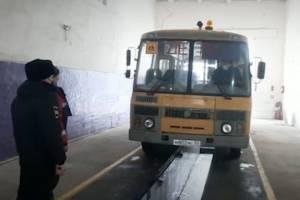 В марте половина брянских автобусов не прошла техосмотр