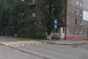 Возле брянской школы нашли смертельно опасный пешеходный переход