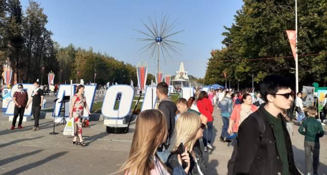 На Брянщине снова ограничили массовые мероприятия на открытом воздухе