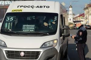 В маршрутках Брянска устроили облаву на безмасочников