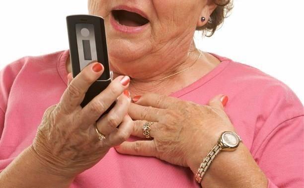 Для брянской пенсионерки беспроигрышная лотерея обернулась потерей 27 тысяч рублей