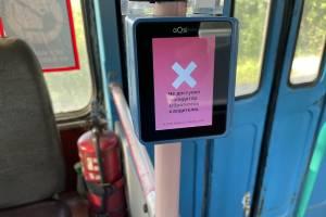 В троллейбусах Брянска из-за ошибок не прижились валидаторы