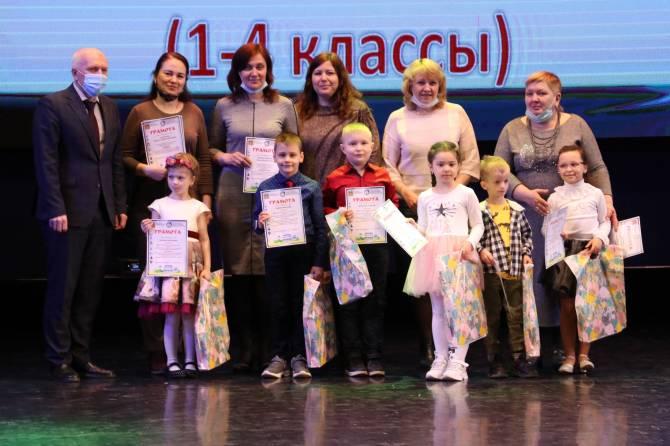 В Брянске прошел праздник «Наука. Творчество. Успех»