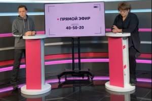 В инстаграм «Городского» начался прямой эфир об уродливых заборах