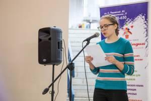 Брянских подростков пригласили на чемпионат по чтению