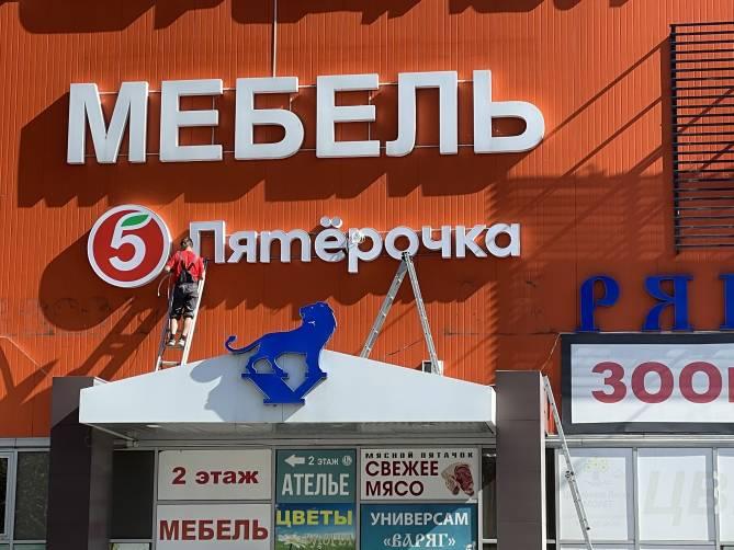 В брянском микрорайоне «Речной» готовится к открытию «Пятерочка»