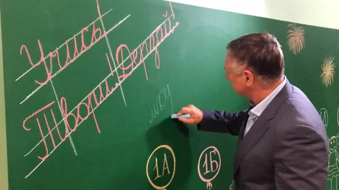 Вице-премьер России расписался на доске в новой брянской школе