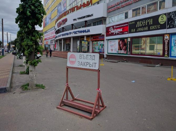В Брянске стали известны результаты новой экспертизы ТРЦ «Тимошковых»