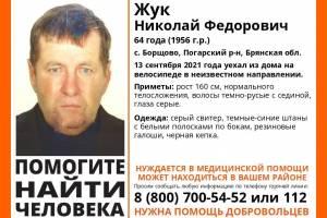 В Брянской области ищут пропавшего 64-летнего Николая Жука