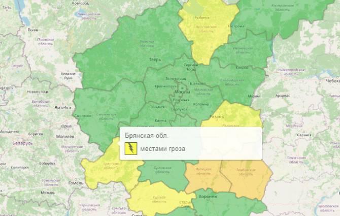 На Брянщине снова объявили желтый уровень погодной опасности
