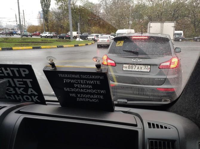 Брянск встал в огромной пробке от вокзала до Набережной