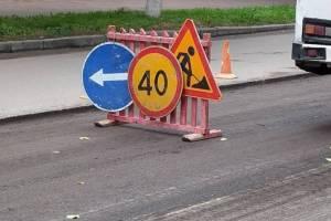В Суземке отремонтировали улицу Советскую за 4 миллиона рублей