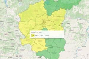 В Брянске из-за тумана продлили желтый уровень опасности