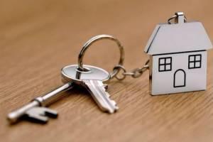В Брянске 38 детей сирот получили ключи от новых квартир