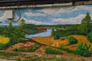 В Брянске очередную трансформаторную будку превратили в достопримечательность