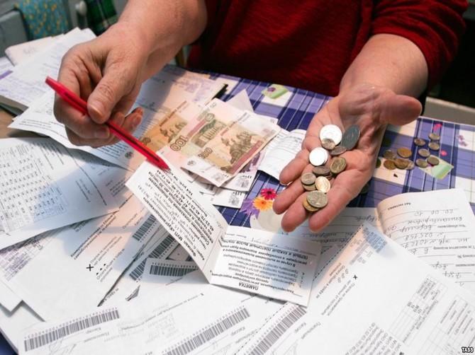 Брянцам пообещали честные тарифы ЖКХ