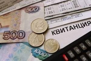 На Брянщине с 1 июля вырастет плата за услуги ЖКХ