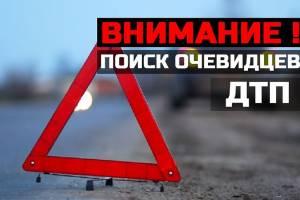 В Брянске ищут очевидцев вылета легковушки в кювет