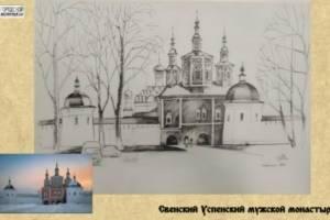 В Брянске представили первую онлайн-выставку Людмилы Вальцыферовой