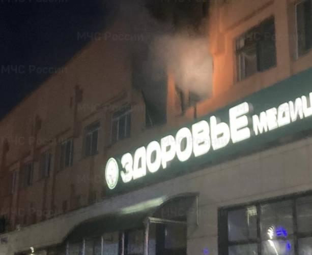 В Брянске загорелась квартира над медицинским центром