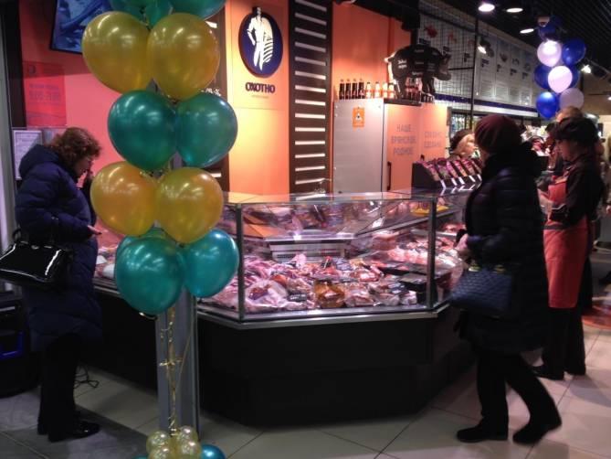 В ТЦ «Океан Плаза» на телецентре открылся удобный мясной магазин «Охотно»