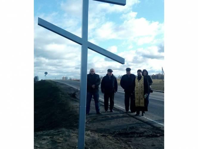 В брянском селе Плюсково освятили поклонный крест