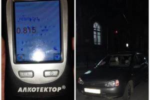 В Новозыбкове пьяная автоледи утроила покатушки на Lada