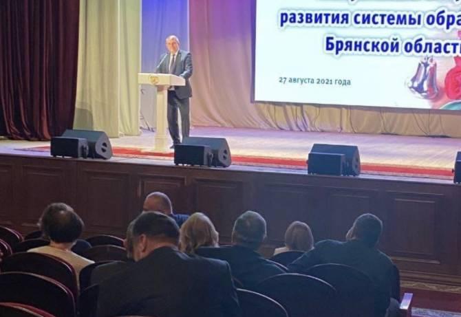 Брянский губернатор Богомаз испугался комментариев про учителей