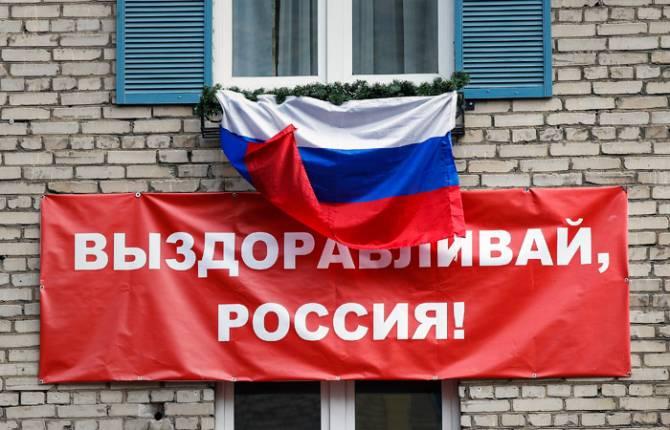 Брянщина вышла на 7 место в России по числу заразившихся коронавирусом