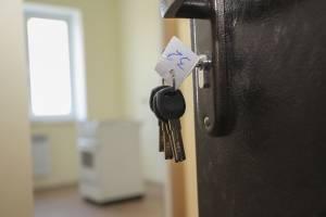 В Дятьковском районе прокуратура помогла девушке-сироте получить жилье