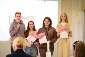 В Брянске назвали победителя чемпионата по чтению «Страница'21»