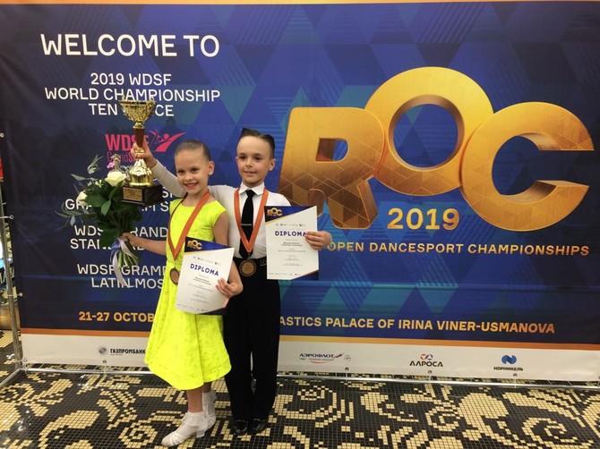 Брянская «Фантазия» стала шестой на международных соревнованиях
