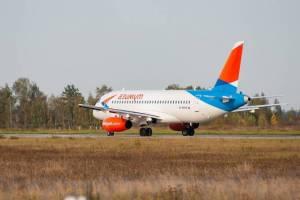Рейс из Краснодара в Брянск отменили
