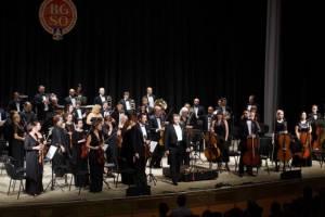 Симфонический оркестр представит брянцам новую программу «Виват, классика»