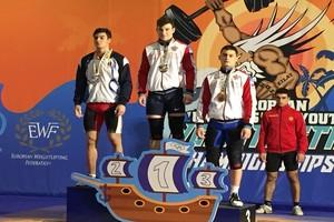 Брянский тяжелоатлет завоевал бронзу на Первенстве Европы