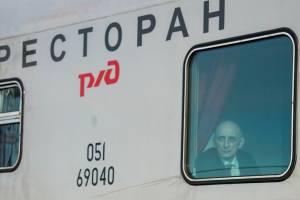 В России решили отказаться от вагонов-ресторанов