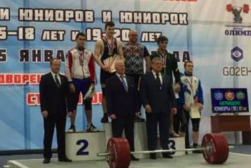 Брянский тяжелоатлет Могучев стал победителем первенства мира