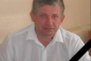 В Брянске ушел из жизни руководитель отдела соцзащиты Володарского района