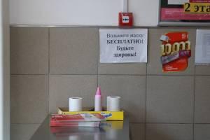 В Брянске за два дня наказали 11 безмасочников