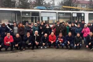 Брянские троллейбусники устроили флешмоб к юбилею