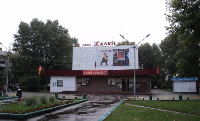 В Брянске территорию возле кинотеатра «Салют» благоустроят за 25 миллионов рублей