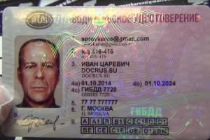 В Брянской области возобновляют выдачу и замену водительских удостоверений