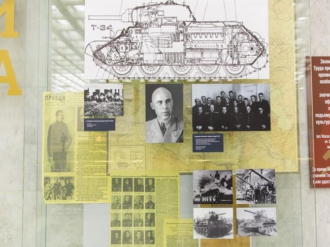 В Музее Победы в Москве открылась выставка к юбилею брянского конструктора