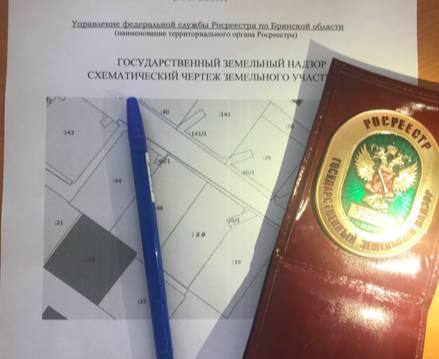 В Брянской области за год наказали 120 землевладельцев
