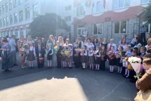 Брянских учителей поздравили с профессиональным праздником