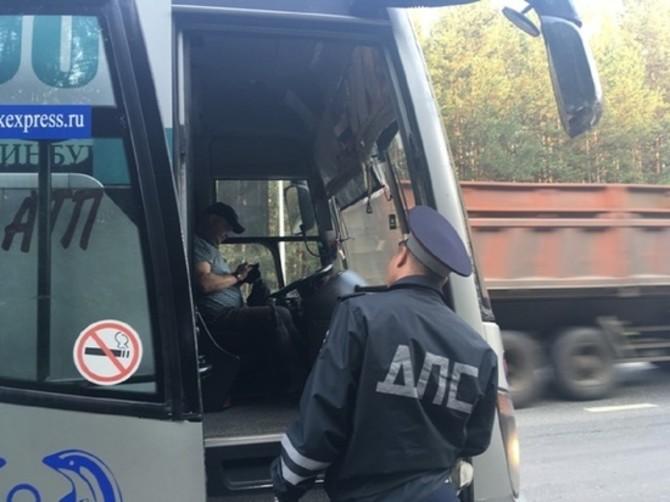 В Почепском районе проверят водителей автобусов